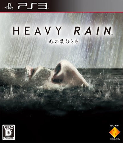 Heavy Rain: The Origami Killer