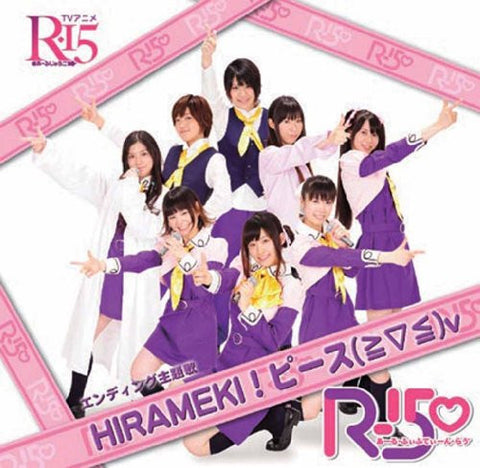 Image for HIRAMEKI! PEACE (≧▽≦)v / R-15