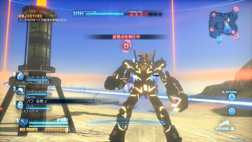 Image 3 for Gundam Breaker
