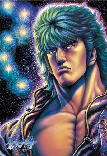 Image 2 for Soten No Ken Vol.5