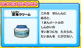 Thumbnail 10 for Doraeigo: Nobita to Yousei no Fushigi Collection (Happy Price Selection)