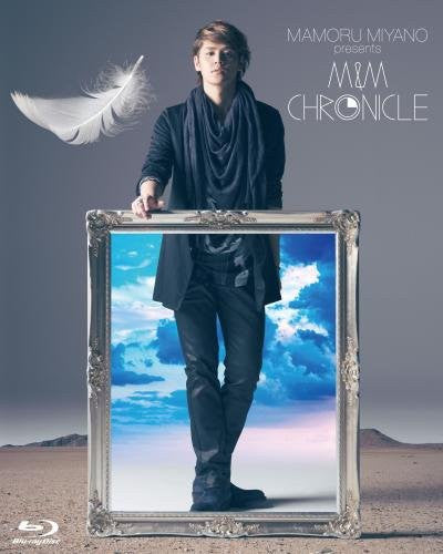 Image 1 for Mamoru Miyano Presents M&M Chronicle [Blu-ray+CD]