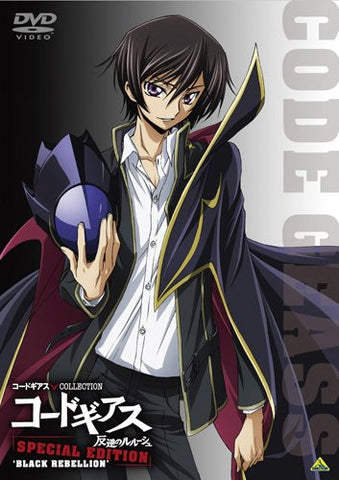 Image for Code Geass Collection: Code Geass Lelouch Of The Rebellion R2 Special Edition - Black Rebellion