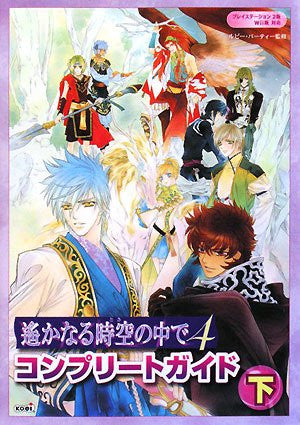Image 1 for Harukanaru Toki No Naka De Complete Guide Vol.2
