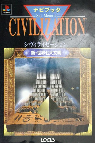 Image for Civilization Navi Book Shin Sekai 7 Dai Bunmei / Windows