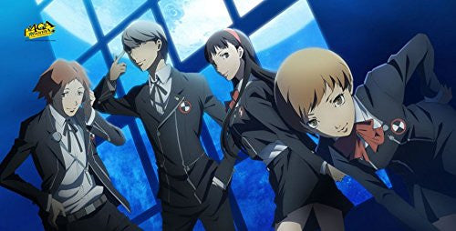 Persona 4 goldene Dating ukiko