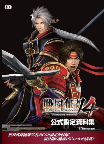 Image for Sengoku Musou 4   Official Setting Guide   Omega Force