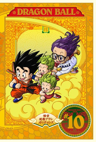 Image for Dragon Ball #10