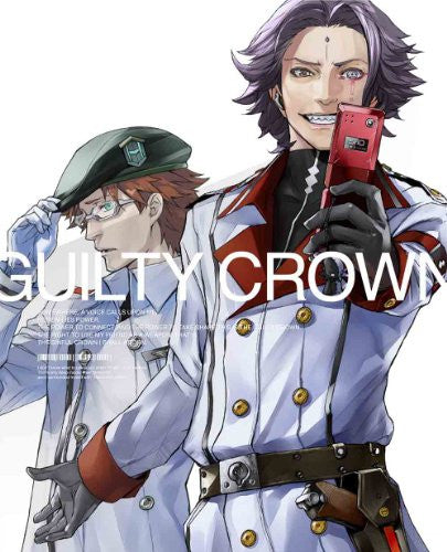Image 1 for Guilty Crown 7 [DVD+CD Limited Edition]