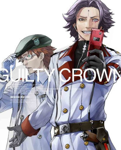 Image for Guilty Crown 7 [Blu-ray+CD Limited Edition]
