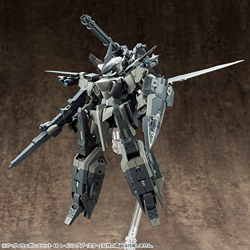 M.S.G - M.S.G. Heavy Weapon Unit 18 - MH18 - Raging Booster (Kotobukiya)