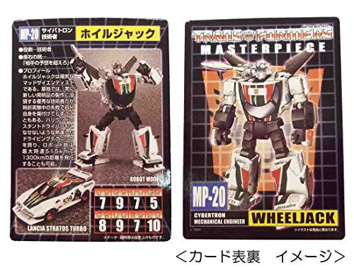 Image 2 for Transformers - Wheeljack - The Transformers: Masterpiece - MP20 (Takara Tomy)