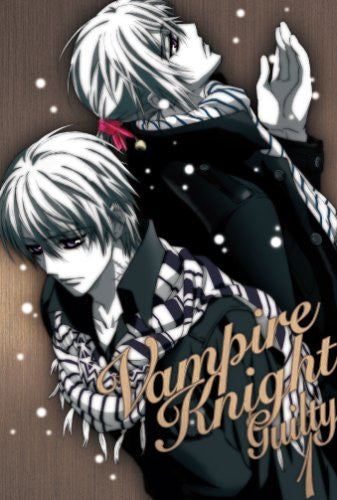 Image 3 for Vampire Knight Guilty 1