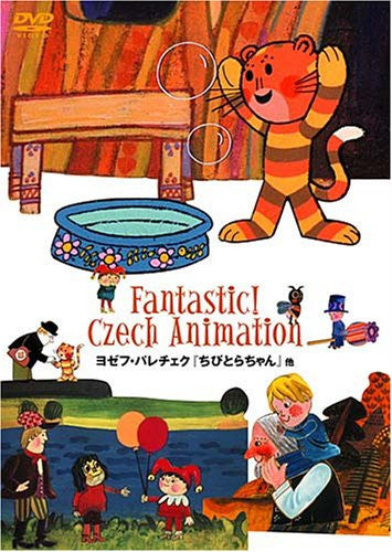Image 1 for Fantastic! Czech Animation Josef Palecek Works - Chibitora-Chan and More