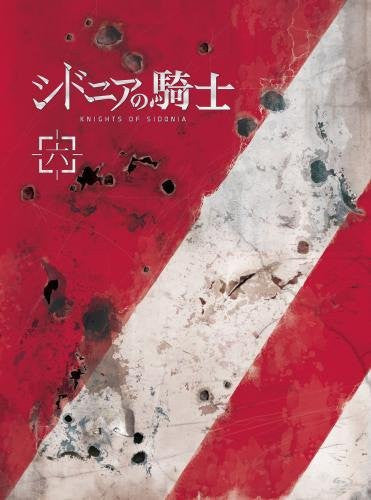 Image 1 for Knights Of Sidonia Vol.6 [Limited Edition]