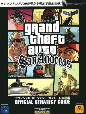 Image 1 for Grand Theft Auto San Andreas Official Strategy Guide Book Japanese Ver / Ps2