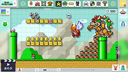 Image 7 for Super Mario Maker