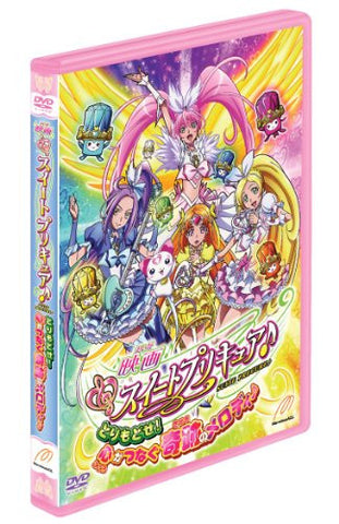Image for Suite Precure: Torimodose! Kokoro Ga Tsunagu Kiseki No Melody / Suite Precure: Take It back! The Miraculous Melody That Connects Hearts! [Special Edition]