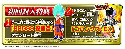 Image 7 for Dragon Ball Fusion