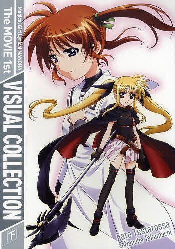 Image 1 for Mahou Shoujo Lyrical Nanoha The Movie 1st   Visual Collection