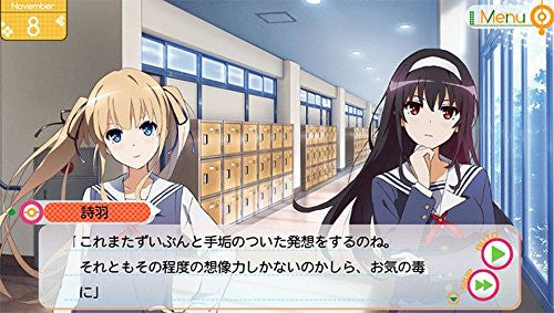 Image 4 for Saenai Heroine no Sodatekata: Blessing Flowers