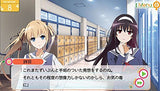 Thumbnail 4 for Saenai Heroine no Sodatekata: Blessing Flowers