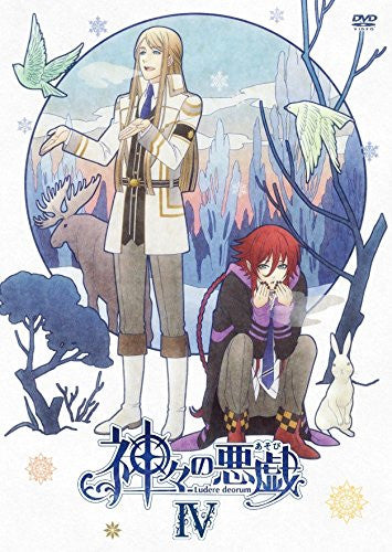 Image 2 for Kamigami No Asobi - Ludere Deorum IV