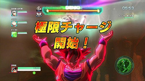 Image 7 for Dragon Ball Z: Battle of Z (Welcome Price!!)