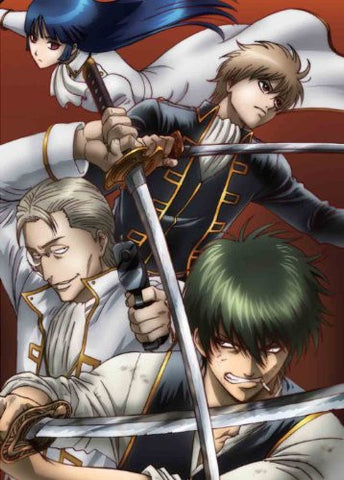 Image for Gintama' 12