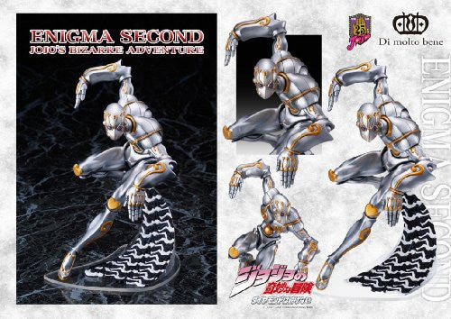 Image 5 for Jojo no Kimyou na Bouken - Enigma - Statue Legend #21 - Second Ver. (Di molto bene)