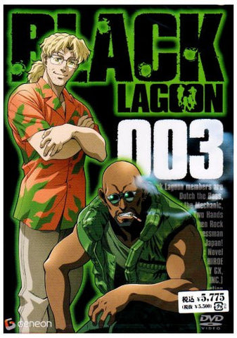 Image for Black Lagoon 003