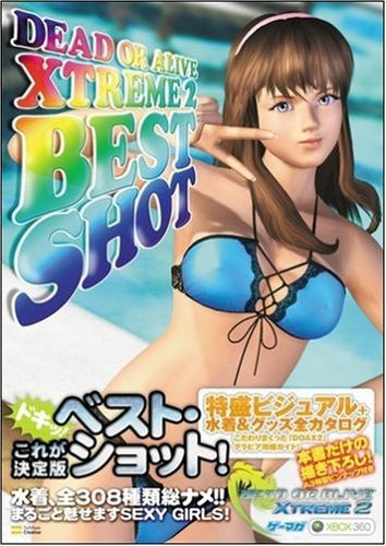 Image 2 for Dead Or Alive Xtreme 2 Best Shot Visual Book