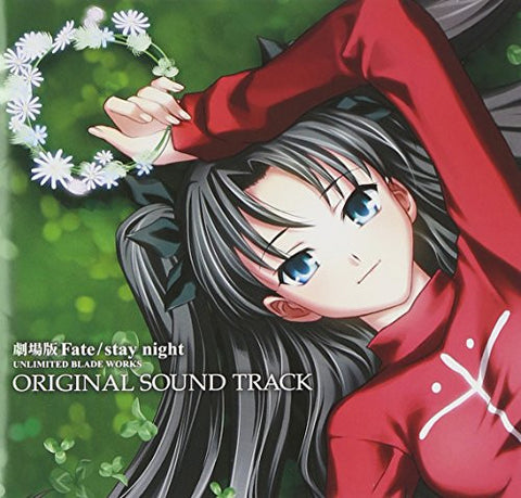 Image for Fate/stay night UNLIMITED BLADE WORKS Original Soundtrack