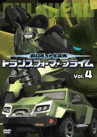 Image for Transformers: Prime Vol.4