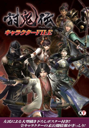 Image 1 for Toukiden: The Age Of Demons Character File Book / Ps Vita / Psp