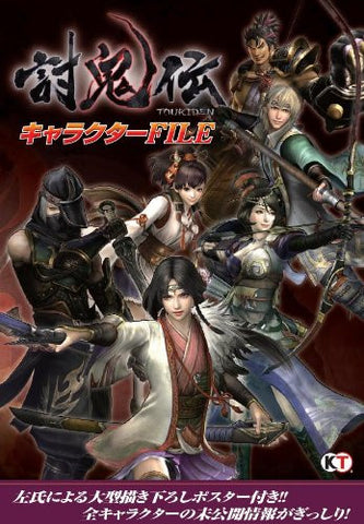 Image for Toukiden: The Age Of Demons Character File Book / Ps Vita / Psp