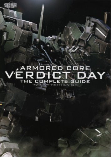 Image 1 for Armored Core Verdict Day The Complete Guide Book / Ps3 Xbox360