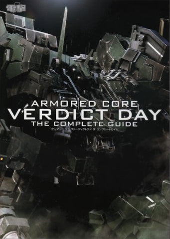 Image for Armored Core Verdict Day The Complete Guide Book / Ps3 Xbox360