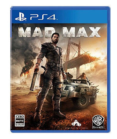 Image for Mad Max