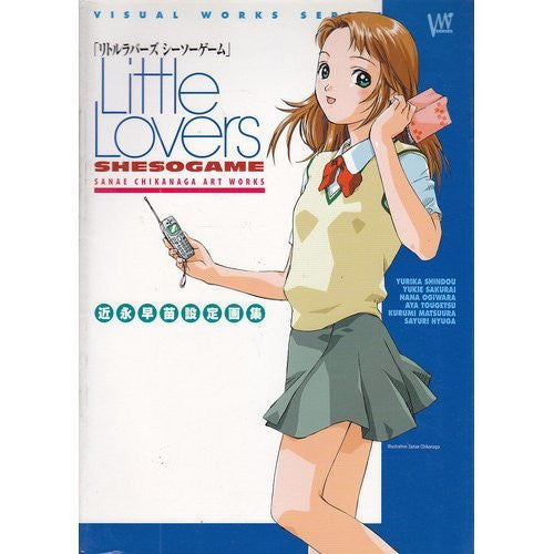 Image 1 for Sanae Chikanaga Artworks Little Lovers Shesogame Illustration Art Book