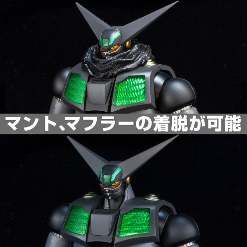 Image 3 for Change!! Getter Robo: Sekai Saigo no Hi - Black Getter - RIOBOT (Sentinel)