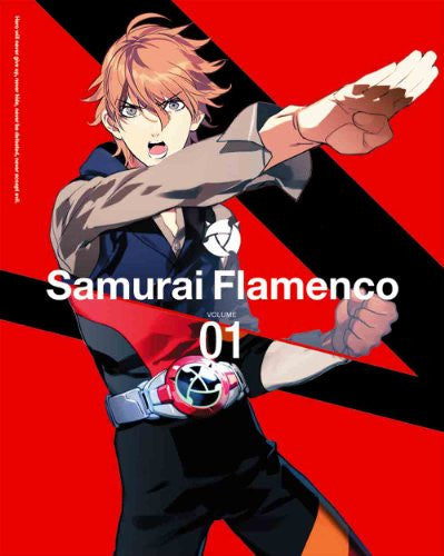 Image 2 for Samurai Flamenco Vol.1 [DVD+CD Limited Edition]