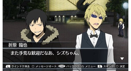 Image 5 for Durarara!! 3way Standoff: Alley V