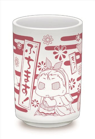 Image for Puchimasu! - Io - Tea Cup - 7 (Zext Works)