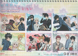 Thumbnail 2 for Karneval - Wall Calendar - 2014 (Movic)