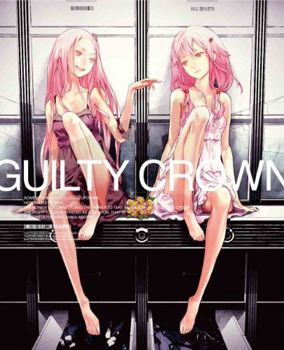 Image 1 for Guilty Crown 6 [Limited Edition]