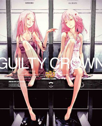 Image for Guilty Crown 6 [Limited Edition]