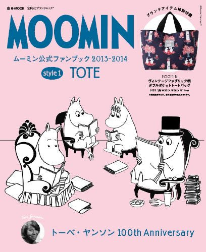 Image 1 for Moomin Official Fan Book 2013 2014 Style 1 Tote W/Tote Bag