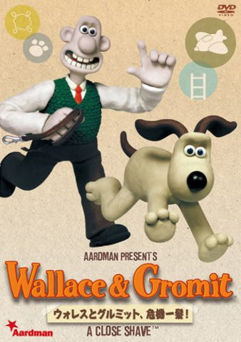Image for Wallace & Gromit: A Close Shave