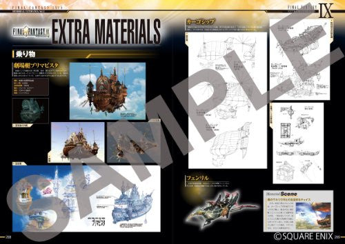 Image 9 for Final Fantasy Ix   25th Memorial Ultimania Vol.2